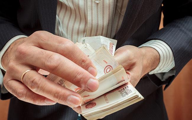 как правильно отдать деньги