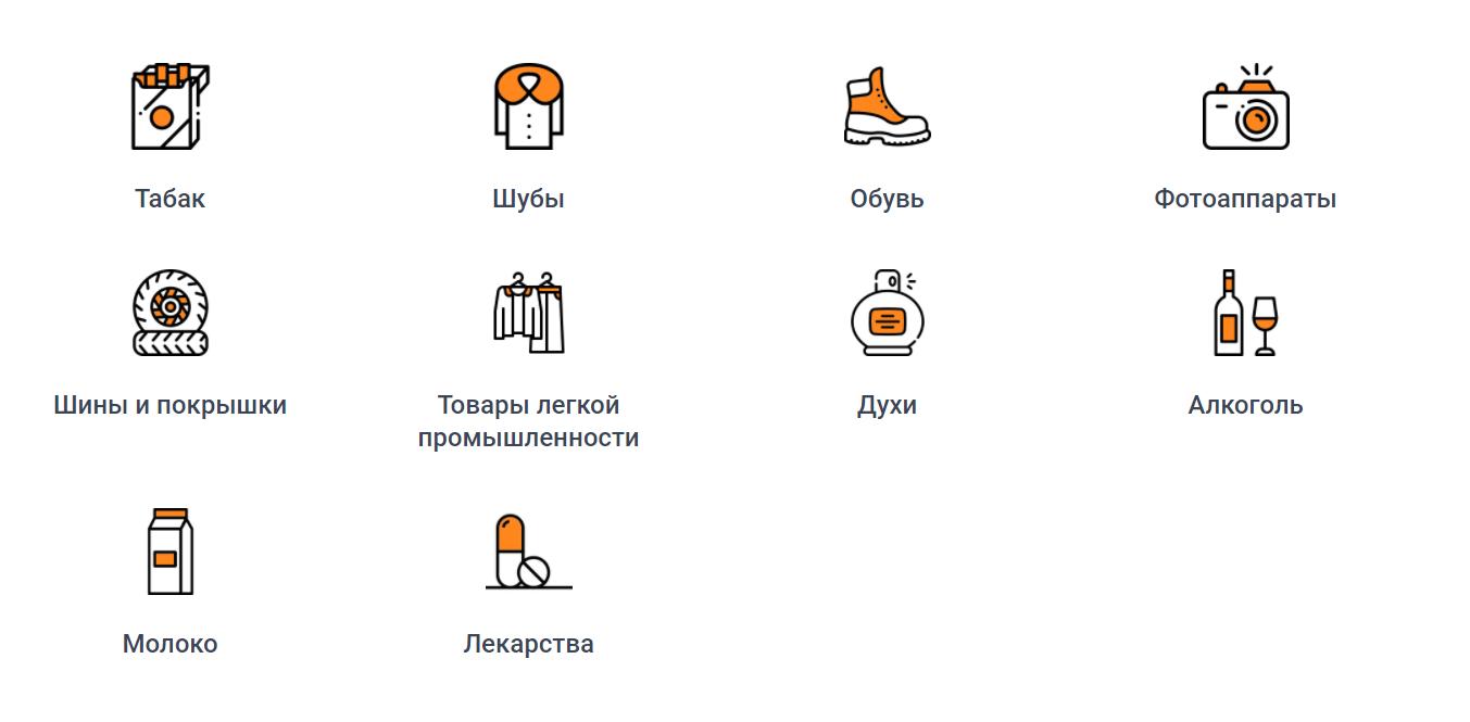 Новые категории товаров