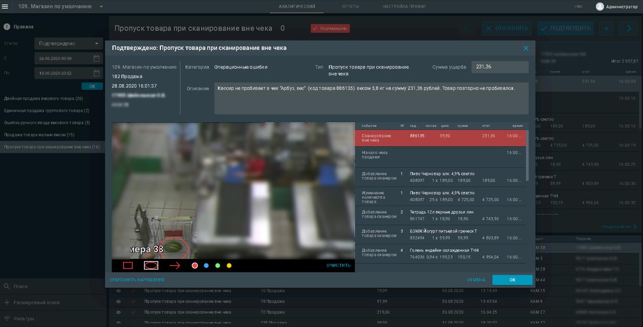 Встроенный графический редактор для выделения нужных фрагментов на скриншотах.